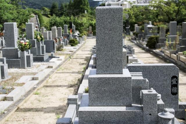 埋葬許可証が必要だと知っていますか?もらい方や必要なタイミングとは ...